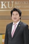 건국대학교 제20대 신임 총장 민상기 교수