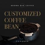 세계 최초의 맞춤형 주문 제작 원두 커피 브라운백커피