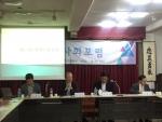 흥사단 투명사회운동본부가 7월 2일 흥사단 강당에서 토론회를 개최했다
