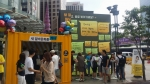 알바천국이 알바들의 마음을 대변하기 위해 광화문 청계광장에서 진행한 알바속담(談) 캠페인이 성황리에 종료됐다