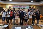 한국다문화청소년협회가 누리다문화학교 학생들에게 장학금을 지원하였다