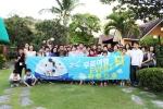2016년 4월 아만투어 마닐라 무료여행 이벤트