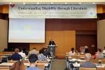 6일 삼육대 백주년기념관 장근청홀에서 열린 2016 서울 문학과 장애 국제 컨퍼런스에서 앤드루 하스(스터링대) 교수가 기조연설을 하고 있다