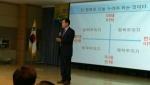 국제웰빙전문가협회가 한국을 행복으로 멘토링할 구체적인 비전을 수립하는 임원 및 관계자 회의를 회장실에서 개최하였다