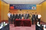 나노코리아조직위원회가 나노코리아 2016에서 한국-이란 간 MOU를 체결한다