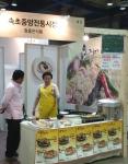 참좋은식품 삼색순대가 전통시장 우수상품페어에서 호평을 받았다