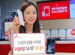 서울시 중구 을지로에 위치한 SK텔레콤 매장에서 5.5인치 초경량 스마트폰 LG X5가 소개되고 있다. 이 제품은 SK텔레콤에서만 만나볼 수 있다.