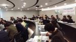 국제이주공사가 오는 28일 목요일 서울 역삼동 본사에서 미국투자이민 세미나를 개최힌다