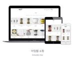 반응형 웹사이트 방식을 채택한 아임웹 쇼핑은 PC 환경으로 한 번만 쇼핑몰을 제작하면 PC, MOBILE, Android/iOS APP 등을 비롯한 모든 환경에서 쇼핑몰을 운영할 수 있다
