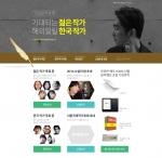 예스24가 오는 8월 15일까지 기대되는 젊은 작가와 해외에 알릴 한국 작가를 뽑는 온라인 투표를 실시한다
