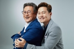 디오, 디지털임플란트 전속모델 배우 박근형‧이서진