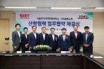 서울미디어대학원대학교(총장 박승철)과 홈앤쇼핑(대표이사 강남훈)의 MOU체결