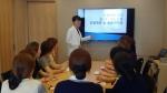 인천 타미성형외과 안전성형교육