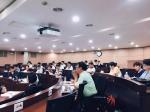 건국대 상허교양대학이 컴퓨팅적 사고 교과목 개선 세미나를 개최했다