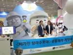 13일 서울 코엑스에서 애니메이션 제작을 위한 MOU 체결식을 가졌다