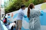삼성카드 임직원 봉사단 벽화작업 실시
