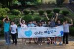 샘다문화학교 중도입국 청소년 대상 신나는 여름캠프