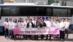 KMI 한국의학연구소 김순이 이사장과 임직원이 성암복지재단의 요양시설과 보육시설을 찾아 사랑나눔 봉사활동을 진행했다