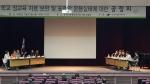 15일 한국여성정책연구원 대강당에서 학교 성교육 자료 보완 및 표준안 운용실태에 대한 공청회가 열렸다