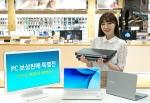 삼성전자 모델이 PC 보상판매 특별전을 소개하고 있다