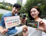 SK텔레콤은 최근 아웃도어 활동 인구가 늘어나고 개인방송이 활성화되는 추세에 발맞춰 LG 액션캠 액션캠 전용 요금제 생방송 및 영상편집을 위한 앱 T뷰 라이브를 19일 출시한다고 밝혔다