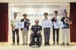 문피아가 14일 제2회 대한민국 웹소설 공모대전 시상식을 개최했다