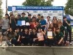 14~16일 영남대에서 열린 2016 국제대학생 자작자동차대회에서 코리아텍 자동차 연구 동아리 자연인팀이 종합 3위를 차지했다