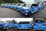 부동산 O2O 플랫폼 '다방'을 운영하는 ㈜스테이션3(대표 한유순, 최인녕)는 오늘부터 자사의 회원 공인중개사를 대상으로 '다방차(車) 서비스'를 실시한다