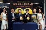 한국조폐공사는 19일 호랑이 불리온 메달 론칭 행사를 열고 본격적인 판매를 시작했다. (좌로부터 김용일 케이앤글로벌 대표, 이제철 풍산화동양행 대표, 김화동 한국조폐공사 사장, 박래춘 삼성금거래소 회장)