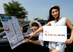 SK텔레콤 T맵이 19일부터 KT·LGU+·알뜰폰 고객 대상 신규 무료 버전 배포를 개시한다