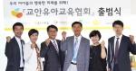 좌측부터 양성현, 김현남 이사, 김기태 부회장, 박병철 회장, 노경남, 임진탁 이사