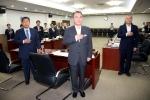 대한체육회(회장 김정행·강영중)가 오늘(19일) 오전 서울올림픽파크텔 3층 회의실에서 제5차 이사회를 열고 제31회 리우올림픽에 참가하는 24종목 331명의 대한민국 선수단 파견 계획을 확정했다