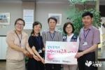 15일 인천 갈산 중학교가 실천하는 NGO 함께하는 사랑밭을 통해 저소득 가정을 위한 후원금을 전달했다