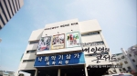 KBS1다큐공감 내인생의 콘서트(사진출처 KBS)