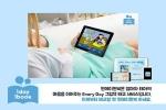 코끼리코가 독서 태교용 그림책 앱 원데이원북을 출시했다