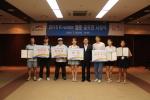 2016 K-water 웹툰공모전 시상식에서 입상자들과 K-water 고중석 홍보실장