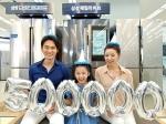 삼성전자 모델들이 21일 삼성 디지털프라자 홍대점에서 프리미엄 냉장고 50만대 누적 판매 돌파를 축하하고 있다