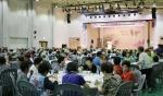 지난 20일 희망이음과 KBS재능나눔봉사단이 개최한 여름 힐링 콘서트&건강기원 식사봉사에서 희망이음이 인천 동구 거주 홀몸 어르신들께 삼계탕을 대접하고 있다