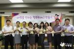 KB국민은행이 14일 실천하는 NGO 함께하는 사랑밭이 진행하는 행복주머니 나눔 캠페인에 참여했다