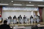 지장협이 '장애인당사자주의와 정치세력화의 실천, 그리고 비전' 토론회를 진행했다.
