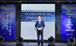 대한전선, 베트남 법인 지분 100% 인수로 글로벌 경쟁력 강화