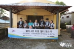 뮤지컬 배우 손준호가 실천하는 국제 NGO 함께하는 사랑밭 필리핀 쉘터 개소식에 참석했다