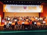 계명대학교 외 강원·영남·제주권 창업선도대학 연합 대학생들이 무박 2일 해커톤을 성황리에 마쳤다