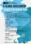 Start it Up in New York 프로그램 포스터