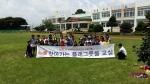 한국유소년플래그풋볼협회가 7월 25일부터 29일까지 제주특별자치도에서 진행 중인 2016 여름방학특강 찾아가는 플래그풋볼 교실