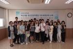전남광역정신건강센터가 재난대응 정신건강지원팀 역량강화교육을 실시했다