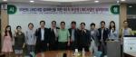 5차년도 LINC사업 성과확산을 위한 제1차 부산권LINC사업단 실무회의 개최