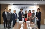 네이처셀이 중국 AOGU기업과 화장품사업 분야의 중국시장 유통망 확대 및 미용분야 줄기세포 공동연구를 위한 업무협약을 체결했다