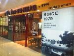 글로벌 외식문화기업 원앤원㈜이 운영하는 41년 전통의 '원할머니보쌈·족발'이 중국 상해(上海) 치신루(七薪路)에 매장을 오픈했다고 밝혔다