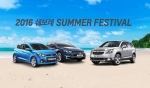 글로벌 브랜드 쉐보레(Chevrolet)가 8월 한 달 간 큰폭의 현금할인과 다양한 할부 프로그램, 대규모 전시장 이벤트 등을 마련, 무더위를 날려줄 시원한 혜택을 제공한다